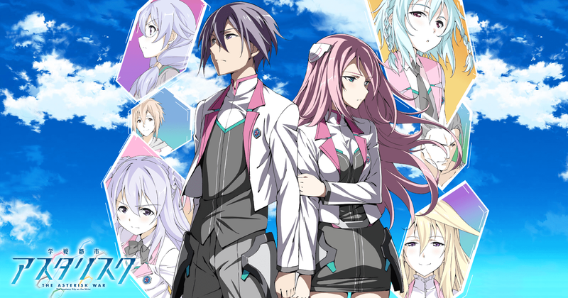 The Asterisk War' Season 3: Everything We Know So Far